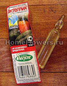 Препарат Актеллик Инструкция По Применению - фото 11