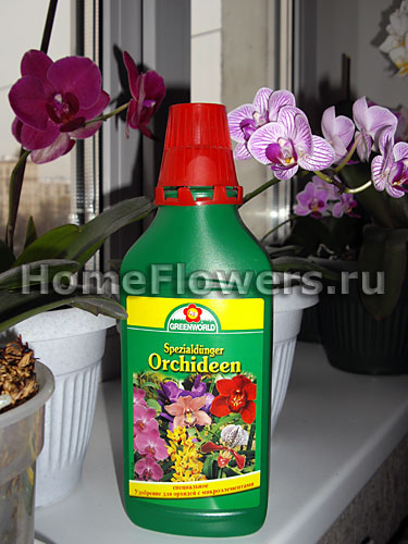 Удобрение для орхидеи фаленопсис